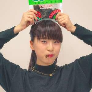 Sanako Yamamoto