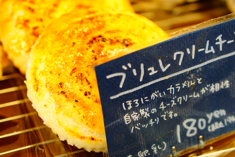 TSUGUMI、パン屋、阪急茨木市