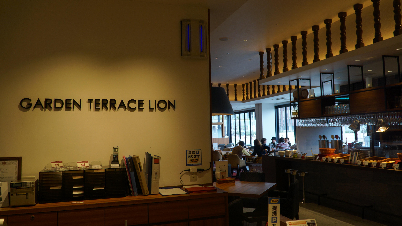 GARDEN TERRACE LION のお店の雰囲気