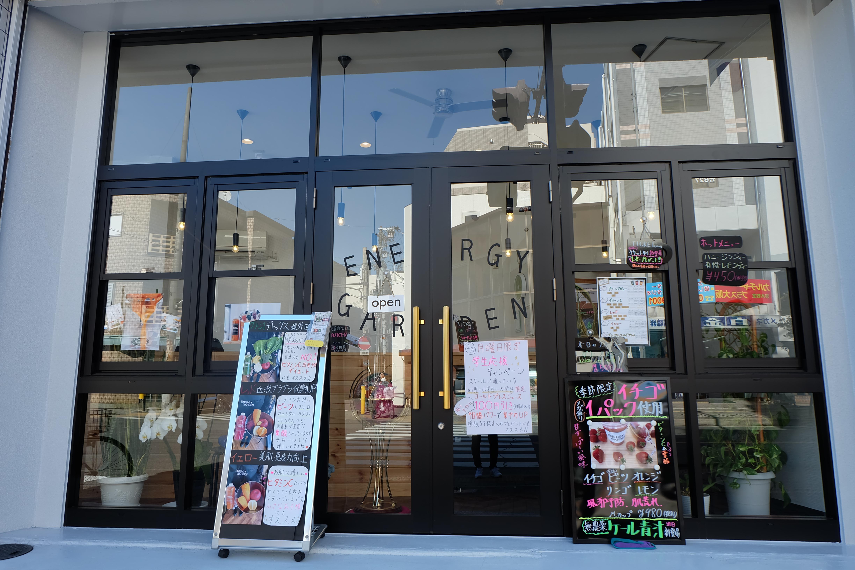 ENERGY GARDEN、スムージー、コールドプレスジュース、茨木市